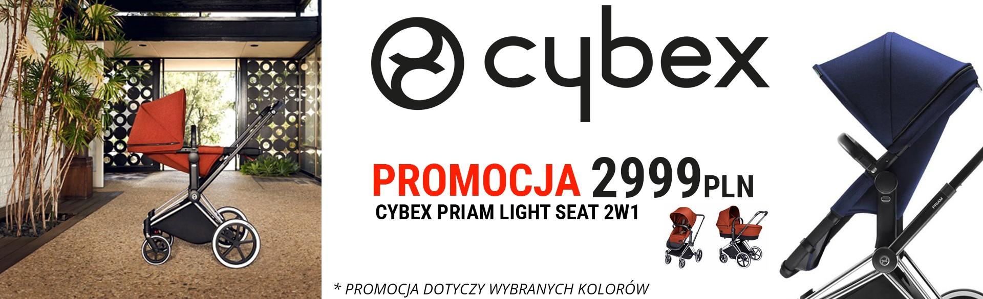 CYBEX PRIAM LIGHT SEAT 2W1